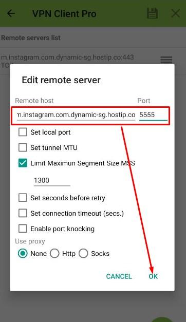 Trik Internet Gratis Menggunakan SSTP VPN