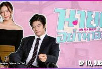 Oh My Boss Episode 10 Sub Indo