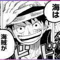 One Piece 1017 MangaPlus Bahasa Indonesia