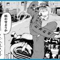 Manga Tokyo Revengers Chapter 214 Bahasa Indonesia