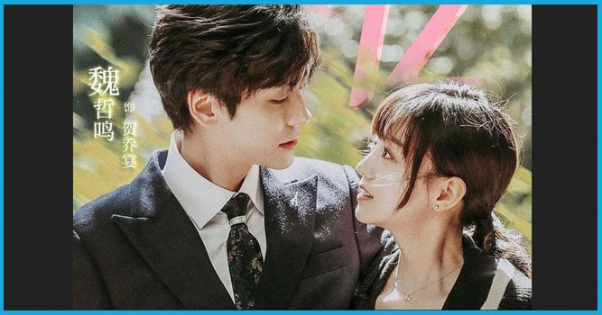 Unforgettable Love Ep 17 Eng Sub